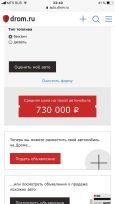 Skoda Octavia, 2014 год, 599 000 руб.
