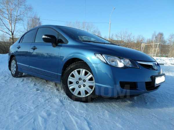 Honda Civic, 2006 год, 420 000 руб.