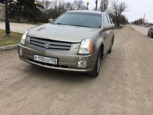 Симферополь SRX 2003