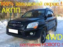 доска объявлений перевоз нижегородской области