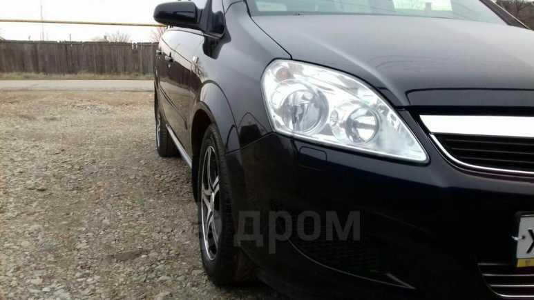 Opel Zafira, 2008 год, 450 000 руб.