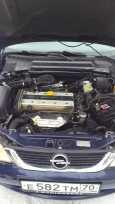 Opel Vectra, 1999 год, 165 000 руб.