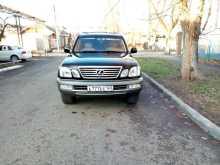 Краснодар LX470 2000
