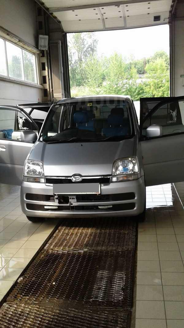 Daihatsu Move, 2006 год, 215 000 руб.