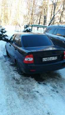 Частные объявления о продажах авто в великом новгороде работа в комсомольске-на-амуре свежие вакансии от цзн