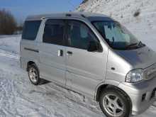 Нижнеудинск Спарки 2000