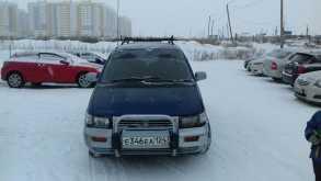 Красноярск RVR 1994