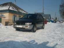 Бийск RVR 1992