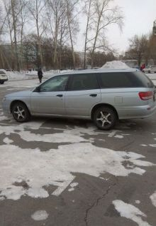Комсомольск-на-Амуре Эксперт 2001