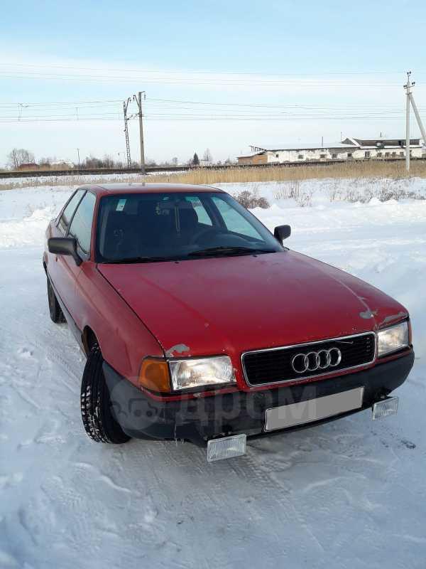 Audi 80, 1986 год, 80 000 руб.