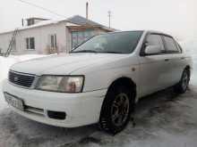 Барнаул Блюбёрд 1999