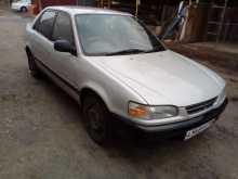 Кропоткин Corolla 1995