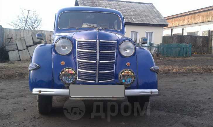 Москвич 401, 1952 год, 200 000 руб.