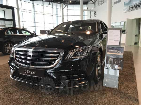 Mercedes-Benz S-Class, 2017 год, 10 706 000 руб.