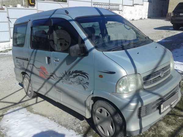 Daihatsu Atrai7, 2002 год, 250 000 руб.