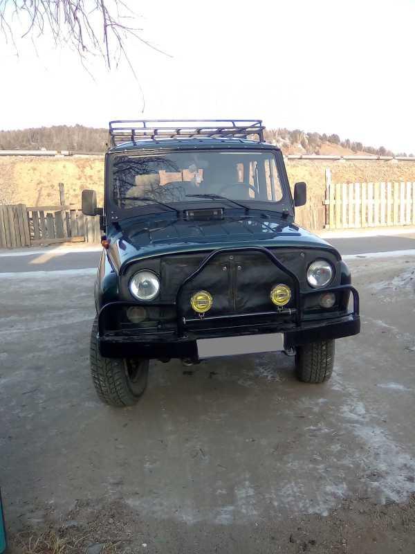 УАЗ Хантер, 2009 год, 350 000 руб.