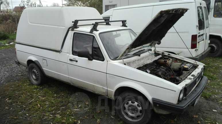 Volkswagen Caddy, 1988 год, 200 000 руб.