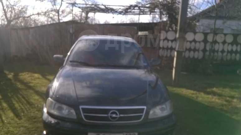 Opel Omega, 2003 год, 230 000 руб.