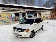 автодром в иркутской области фото некоторых источниках упоминается