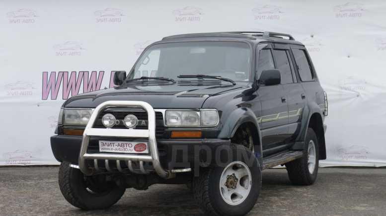Toyota Land Cruiser, 1994 год, 450 000 руб.