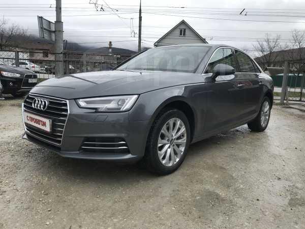 Audi A4, 2015 год, 1 520 000 руб.