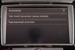 Система мониторинга «слепых зон»: да
