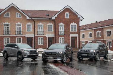 Сравнительный тест Toyota Highlander, Mazda CX-9 и Ford Explorer. Общество равных возможностей