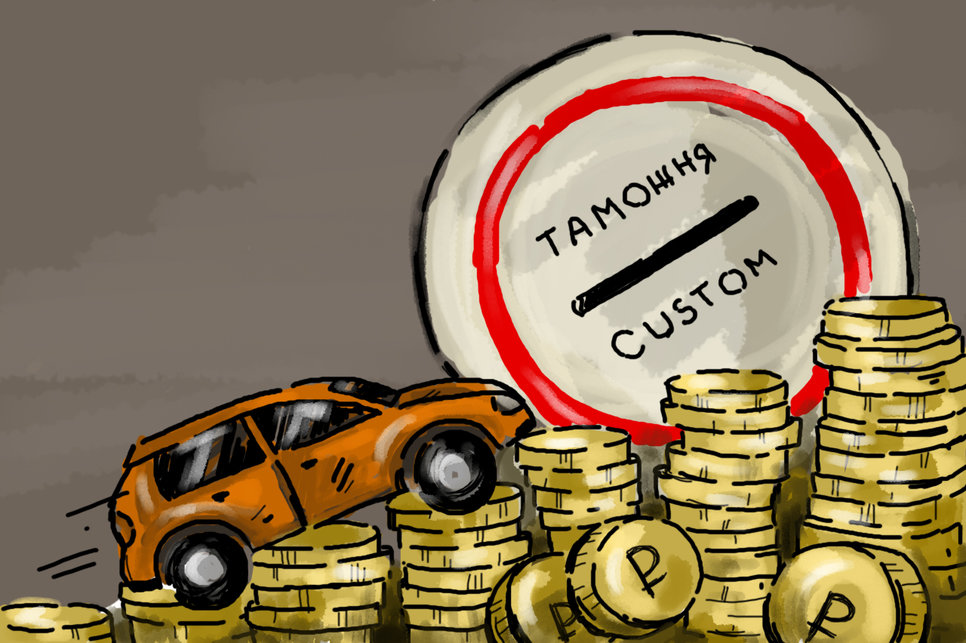 Налог на утилизацию автомобилей в россии 2018