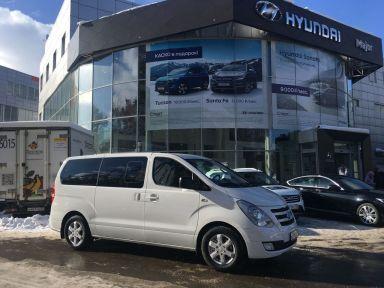 Hyundai H1, 2017