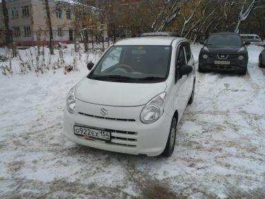 Suzuki Alto, 2010