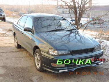 Toyota Corona 1994 отзыв автора | Дата публикации 28.03.2018.