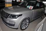 Land Rover Range Rover. СЕРЕБРИСТЫЙ (INDUS SILVER)