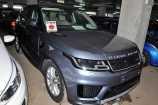 Land Rover Range Rover Sport. СЕРО-ГОЛУБОЙ (BYRON BLUE)