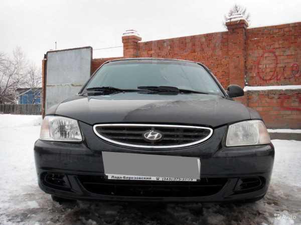Hyundai Accent, 2008 год, 100 000 руб.