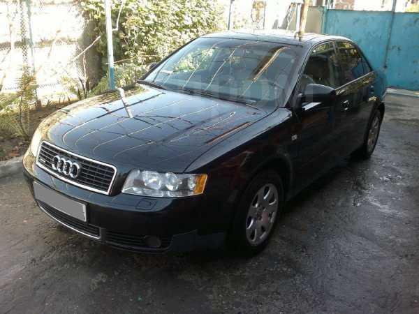 Audi A4, 2001 год, 330 000 руб.