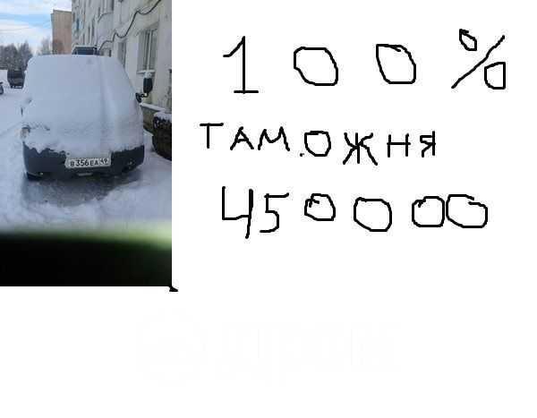 Nissan Vanette, 2014 год, 450 000 руб.