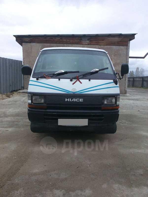 Toyota Hiace, 1990 год, 240 000 руб.