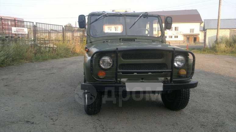 УАЗ 469, 1992 год, 140 000 руб.