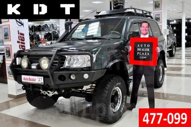 Toyota Land Cruiser, 1999 год, 1 899 000 руб.
