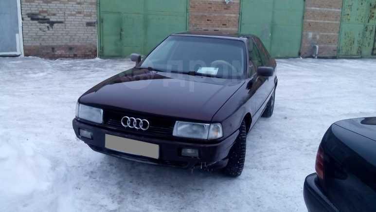 Audi 80, 1990 год, 250 000 руб.