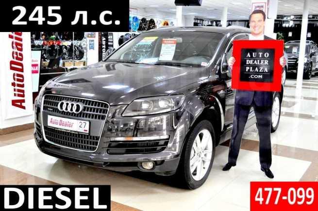 Audi Q7, 2008 год, 999 000 руб.