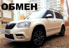 Челябинск Yeti 2014