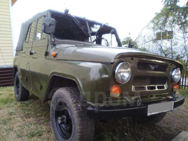 УАЗ 469, 1991 год, 80 000 руб.