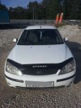 Ford Mondeo, 2002 год, 230 000 руб.