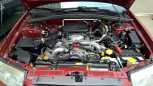 Subaru Forester, 2007 год, 610 000 руб.