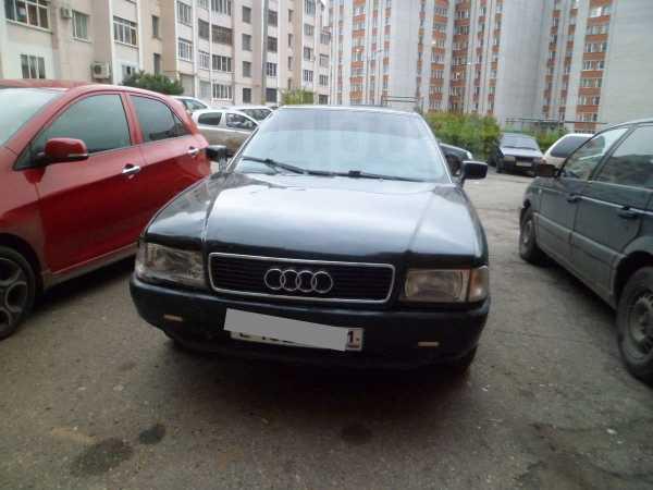Audi 90, 1987 год, 80 000 руб.