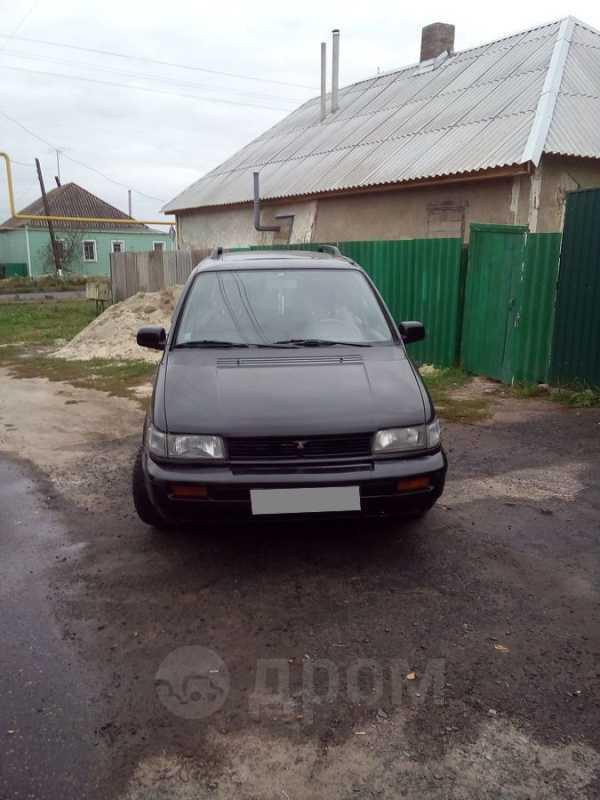 Mitsubishi Space Runner, 1992 год, 85 000 руб.