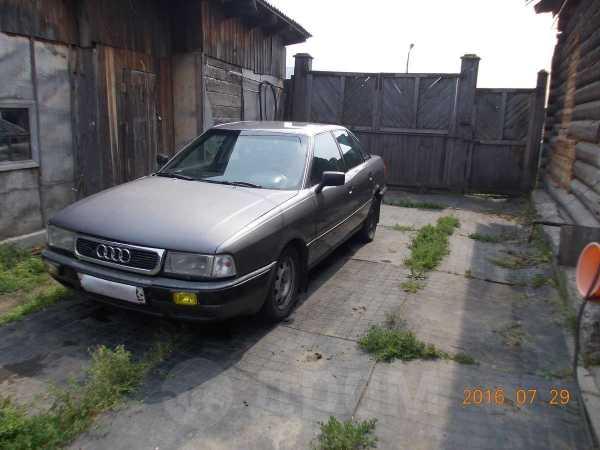 Audi 90, 1988 год, 45 000 руб.