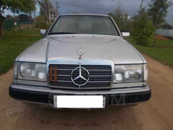 Mercedes-Benz E-Class, 1993 год, 120 000 руб.