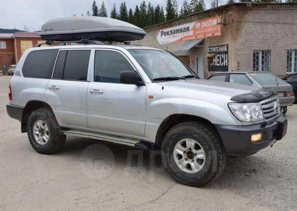 Toyota Land Cruiser, 2005 год, 1 080 000 руб.